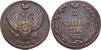 Rußland CU-2 Kopeken Alexander I. 1801-1825.