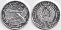 20 Rubel 2003 Weissrussland / Belarus Herring gull in flight PP ohne Ze... 74,50 EUR  +  10,00 EUR shipping