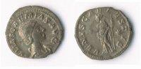 Denar 218 RÖMISCHE KAISERZEIT Julia Soaemias, Mutter des Elagabalus ( g... 85,00 EUR  +  3,00 EUR shipping