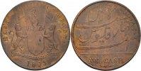 Britisch East India Company 20 Cash