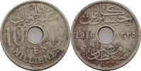 Ägypten 10 Milliemes Hussein Kamil