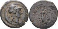 Bronze 150-50 Kilikien SELEUKIA AM KALYKADNOS  ss  80,00 EUR  +  3,00 EUR shipping