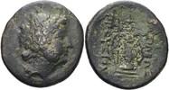 Bithynien Bronze Prusias I., ca. 230 - 182 v.Chr.
