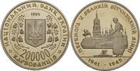 Ukraine 200000 Karbovanciv