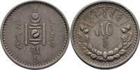 Mongolei 50 Mongo