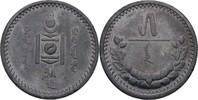Mongolei 5 Mongo