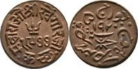Indien - Kutch 1 Trambiyo Kengarji III., 1875-1942
