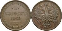 5 Kopeke 1866 Russland Ekaterinburg Alexander II., 1855-1881 ss  120,00 EUR  +  3,00 EUR shipping