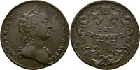 Kreuzer 1763 RDR Austria Habsburg Wien Maria Theresia, 1740-1780 ss  30,00 EUR  +  3,00 EUR shipping