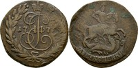 2 Kopeke 1776 ? Russland Ekaterinburg Katharina II., 1762-1796 ss  45,00 EUR  +  3,00 EUR shipping