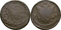 5 Kopeke 1773 Russland Ekaterinburg Katharina II., 1762-1796 fss  33,00 EUR  +  3,00 EUR shipping
