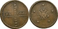 5 Kopeke 1726 Russland Moskau Katharina I., 1725-1727 ss  45,00 EUR  +  3,00 EUR shipping