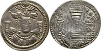 Drachme 385-390 Kidariten Indien Buddhatala  / Buddhamitra ('King C'), ... 850,00 EUR free shipping