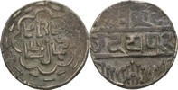 Rupie 1858-1920 Indien Mewar  ss  45,00 EUR  +  3,00 EUR shipping