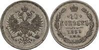 Russland Sankt Petersburg 10 Kopeke Alexander II.,1855-1881