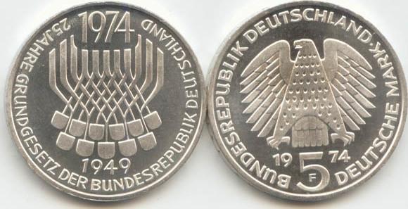 5 Dm 1974 Deutschland Brd 5 Dm 25 Jahre Grundgesetz 1974 F St Bu