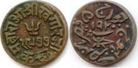 Indien - Kutch, Trambiyo Khengarji III. (1875-1942) u. Georg V. (1910-1936),