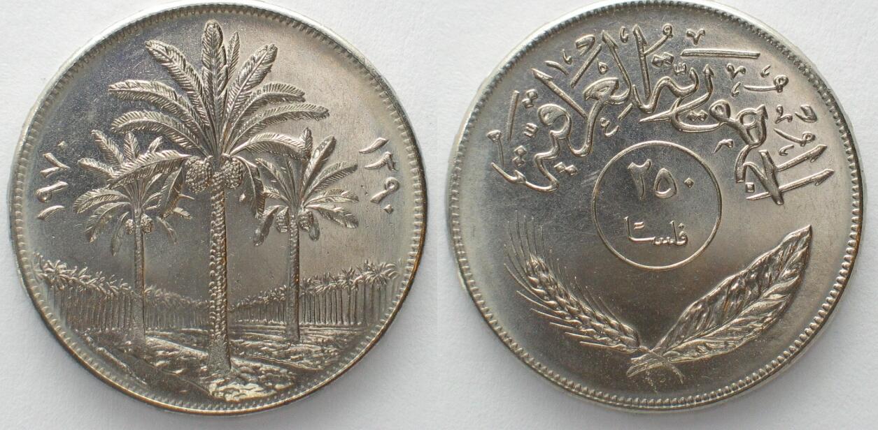 Irak 1970