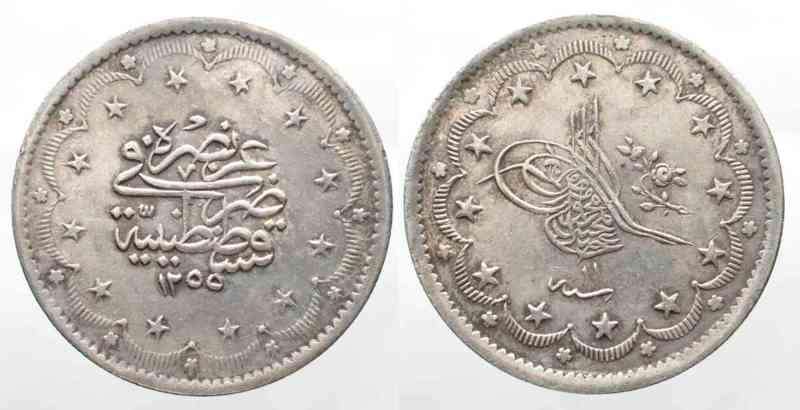 1848 Türkei Osmanisches Reich 20 Kurush Ah1255 111848 Abdul Mejid