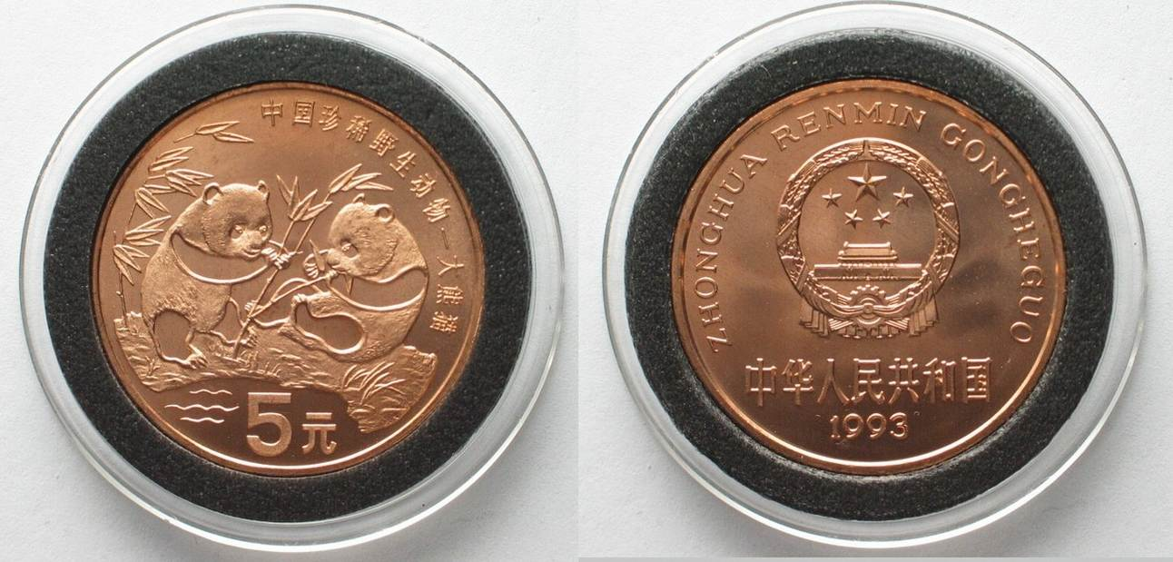 1993 China China 5 Yuan 1993 Panda Kupfer 96267 St Ma Shops