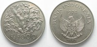 Indonesien  INDONESIEN 5000 Rupiah 1974 Orang-Utan WWF Silber # 95116