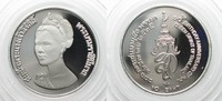 Thailand  THAILAND 10 Baht 1982 50. GEBURTSTAG KÖNIGIN SIRIKIT Nickel PROOF SELTEN!# 95692