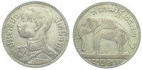 Thailand (Siam) 1/2 Baht Rama VII. (Phra Maha Prajadhipok) 1925-1935.