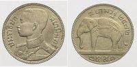 Thailand (Siam) 1/4 Baht Rama VII. (Phra Maha Prajadhipok) 1925-1935.