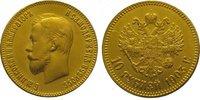 Russland 10 Rubel Gold Nikolaus II. 1894-1917.