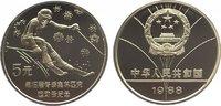 China 5 Yuan Republik.