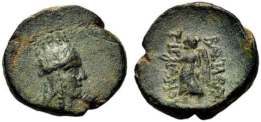 AE Bronze 97-56 v. Chr. KÖNIGREICH ARMENIEN TIGRANES II. Gutes sehr schön