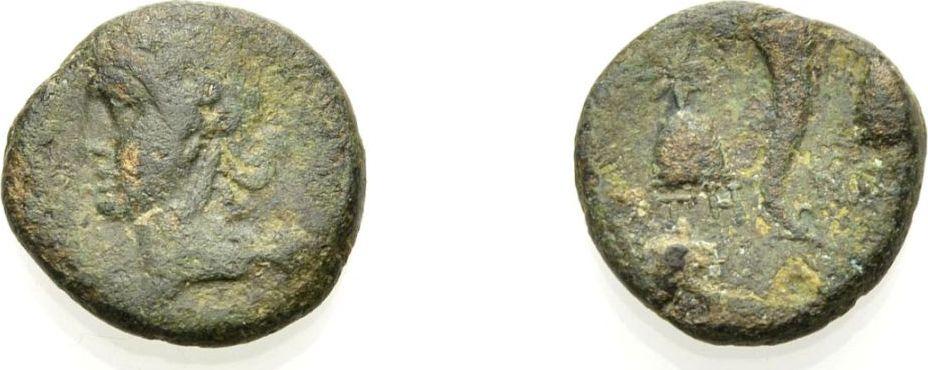 AE Bronze 2. Jh. v. Chr. GRIECHISCHE MÜNZEN MYSIEN: ADRAMYTEION Knapp sehr schön