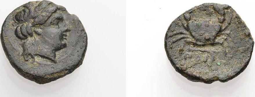 AE Kleinbronze 3. Jh. v. Chr. GRIECHISCHE MÜNZEN MYSIEN: PRIAPOS Sehr schön