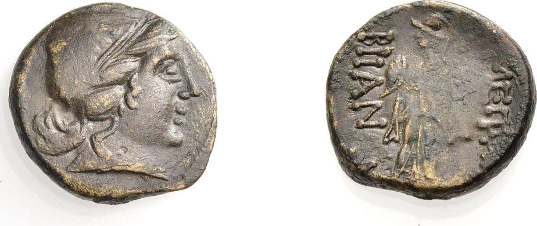AE Bronze 2. Jh. v. Chr. GRIECHISCHE MÜNZEN THRAKIEN: MESEMBRIA Sehr schön