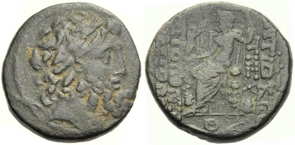 Bronze 2.-1. v. Chr. STÄDTE IN SYRIEN ANTIOCHIA Sehr schön