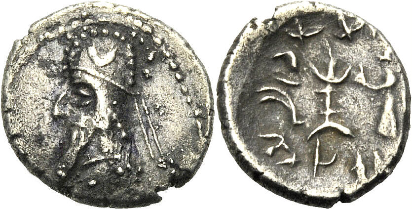 Obol 2./1. Jh. v. Ch PERSIEN, PERSIS DAREIOS II. Sehr schön