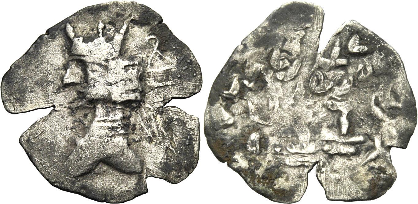 Drachme 1. Jh. v. Chr. PERSIEN, PERSIS ARTAXERXES (ARDAXSIR) II. Schön