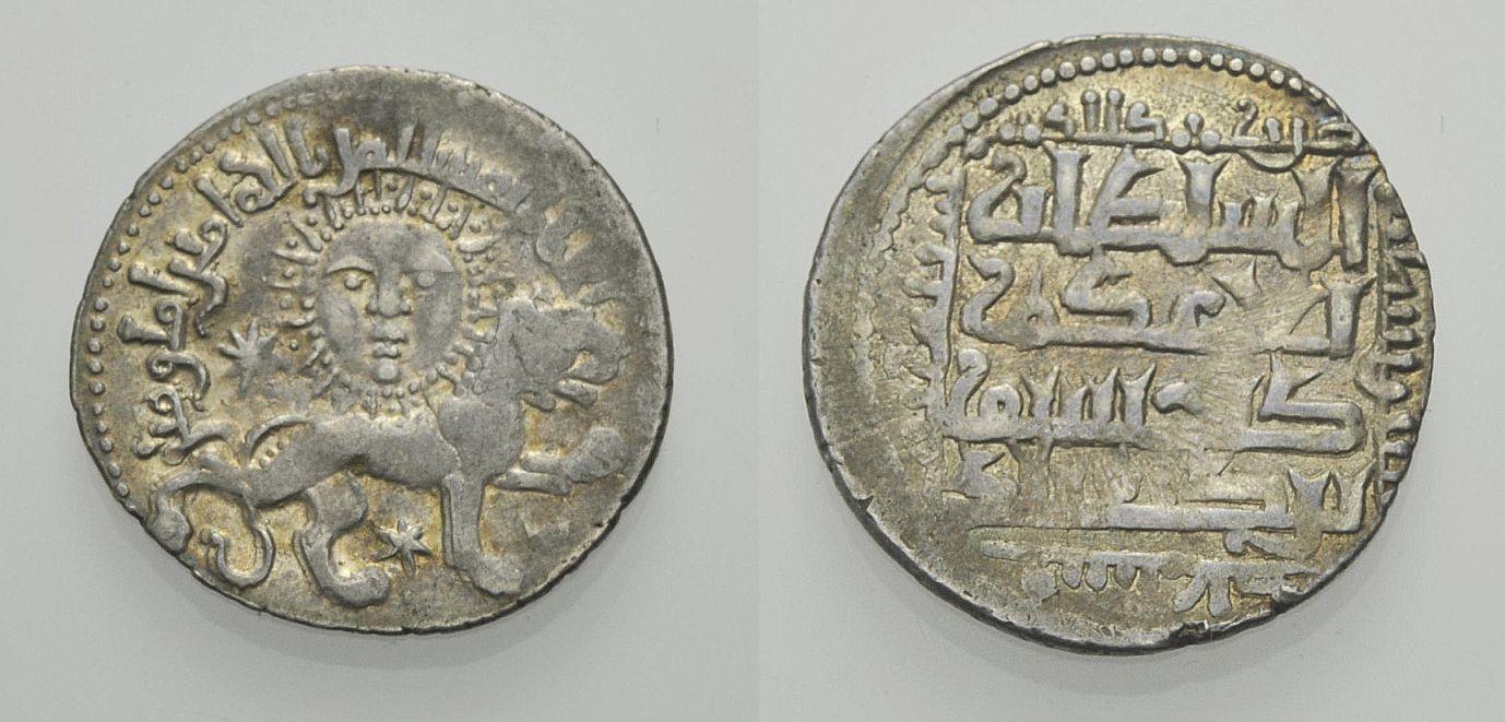 Dirham 638 AH ISLAMISCHE MÜNZEN SALJUQS OF RUM: KAY-KHUSRAU II. Sehr schön