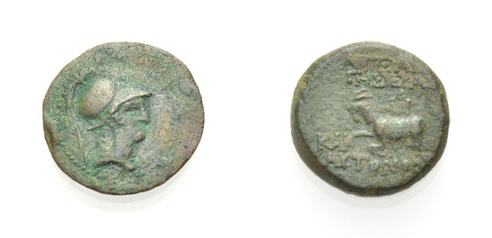 AE Bronze 2.-1. Jh. v. Ch GRIECHISCHE MÜNZEN KILIKIEN: AIGEAI Schön-sehr schön