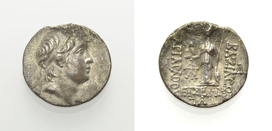 AR Drachme 188-187 v. Chr. KÖNIGE VON KAPPADOKIEN ARIARATHES IV. Sehr schön