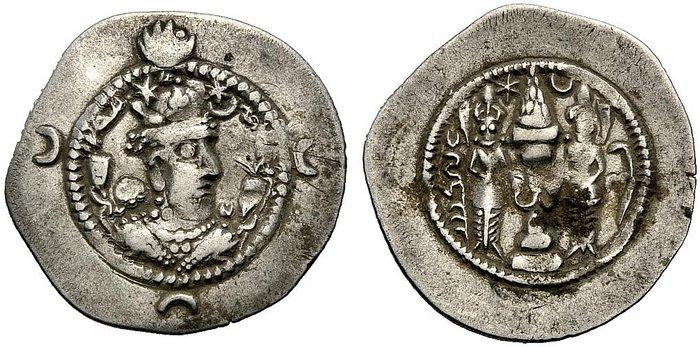 Drachme PERSIEN, SASANIDEN. Xusro I. 531-579 n. Chr. Sehr schön