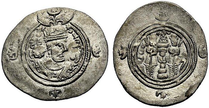 Drachme PERSIEN, SASANIDEN. Xusro II., 591-628 n. Chr. Sehr schön
