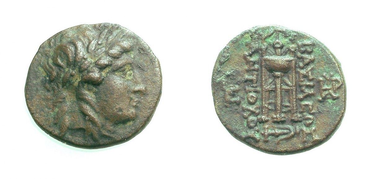 AE Bronze 261-246 v. Chr. KÖNIGREICH DER SELEUKIDEN ANTIOCHOS II. THEOS, SARDEIS Sehr schön
