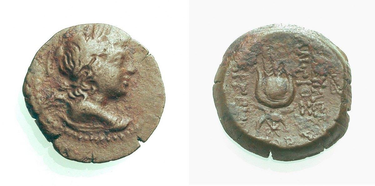 AE Bronze 136-135 v. Chr. KÖNIGREICH DER SELEUKIDEN ANTIOCHOS VII. SIDETES Schön-sehr schön