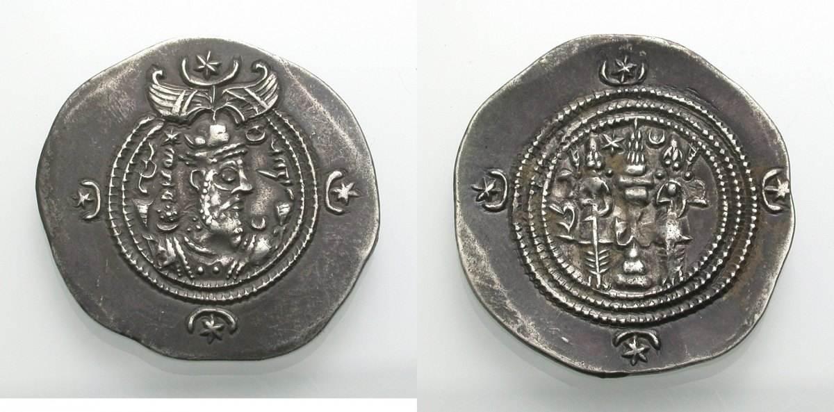 AR Drachme 592 SASANIDEN XUSRO II., Jahr 2, Gurgan Gutes sehr schön