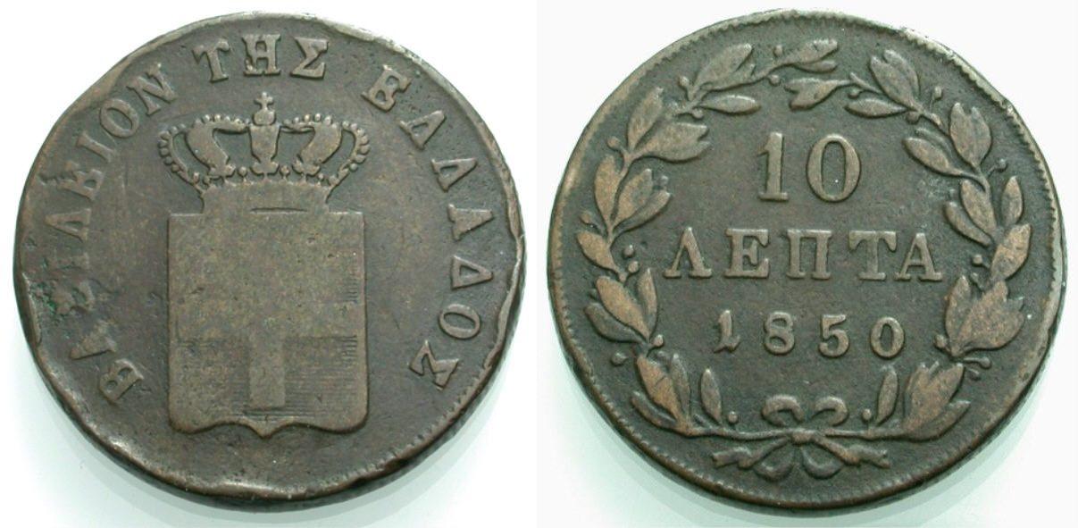 10 Lepta 1850 GRIECHENLAND OTTO Schön-sehr schön