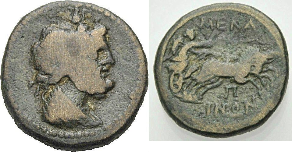 Bronze n. 210 v. Chr. GRIECHISCHE MÜNZEN SIZILIEN: MENAINON Knapp sehr schön