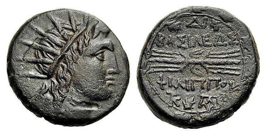 AE Bronze 221-179 v. Chr. GRIECHISCHE MÜNZEN MAKEDONIEN: PHILIPPOS V. Sehr schön