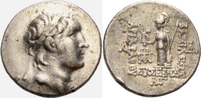 Drachme 220-163 GRIECHISCHE MÜNZEN KAPPADOKIEN: ARIARATHES IV Sehr schön