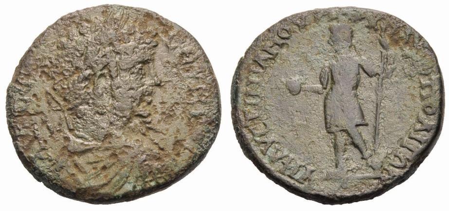 Bronze MOESIA INFERIOR, MARKIANOPOLIS, SEPTIMIUS SEVERUS